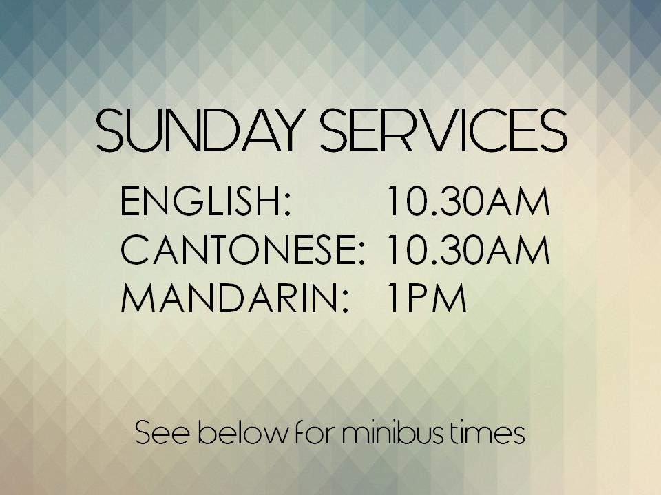 sunday service 0716