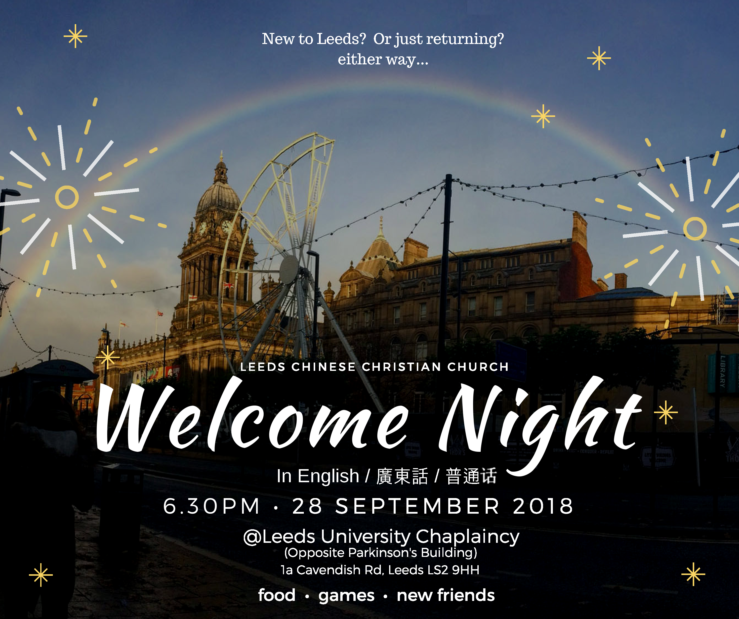 Welcome Night 2018